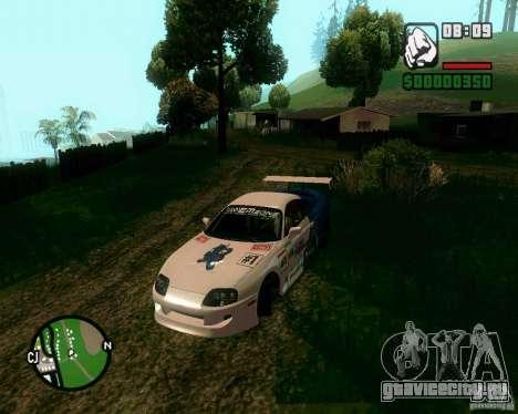 Toyota Supra for B-Day для GTA San Andreas