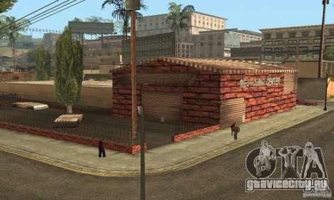 Grove Street 2013 v1 для GTA San Andreas четвёртый скриншот