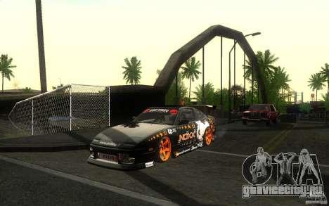 Nissan Silvia RPS13 Noxx для GTA San Andreas