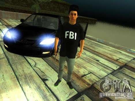 Пацан в FBI для GTA San Andreas