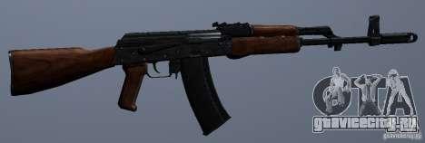 AKM для GTA San Andreas четвёртый скриншот