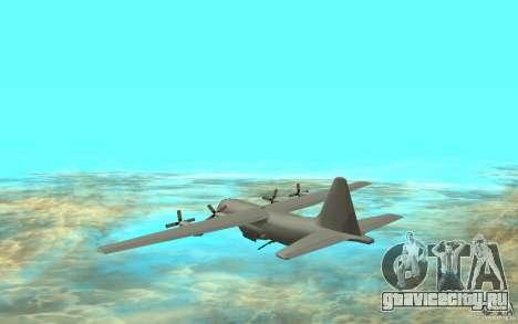 C-130H Spectre для GTA San Andreas вид сзади слева