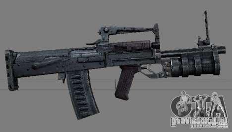 Набор оружия из сталкера V2 для GTA San Andreas восьмой скриншот