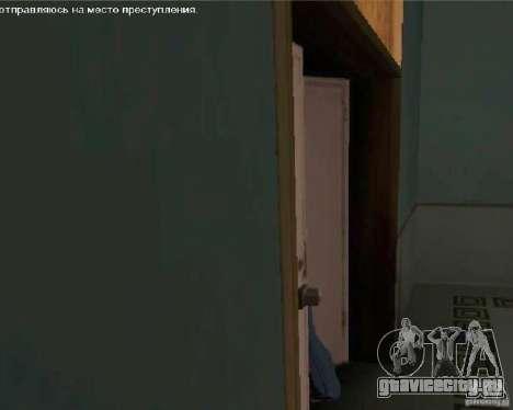 Просмотр TV для GTA San Andreas третий скриншот