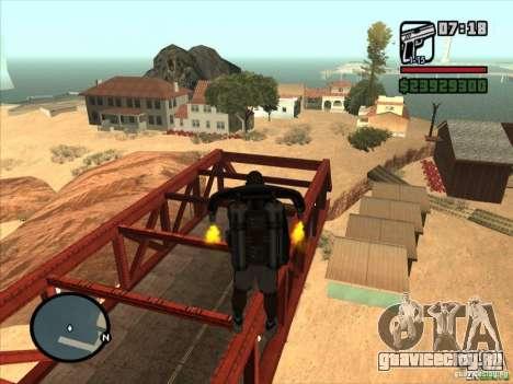 Jetpack spawner для GTA San Andreas третий скриншот