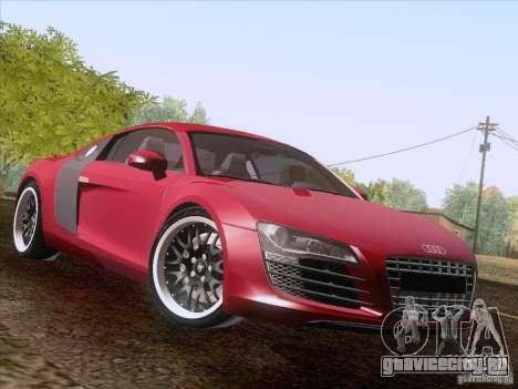 Audi R8 Hamann для GTA San Andreas вид сбоку