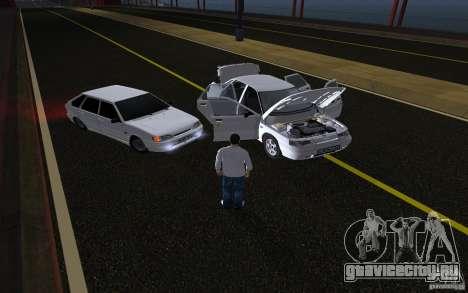 Remote lock car v3.6 для GTA San Andreas третий скриншот