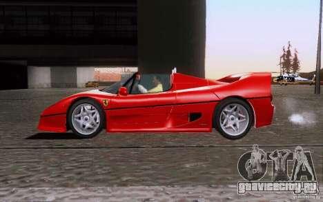 Ferrari F50 v1.0.0 1995 для GTA San Andreas вид слева