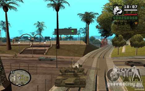 Гидра, Panzer mod для GTA San Andreas второй скриншот