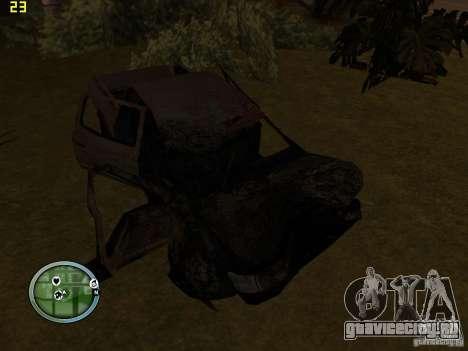 Разбитые тачки на Грув Стрит для GTA San Andreas третий скриншот