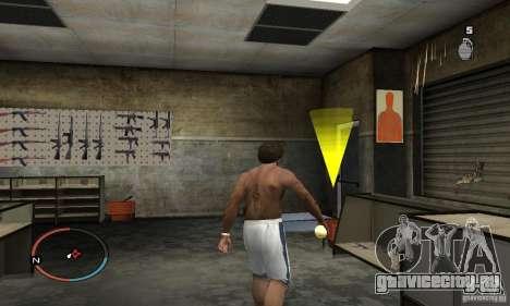 The Holy Grenade для GTA San Andreas третий скриншот