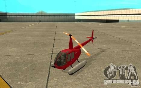 Robinson R44 Clipper II 1.0 для GTA San Andreas вид слева
