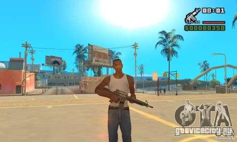 New Weapon Icon Pack для GTA San Andreas третий скриншот