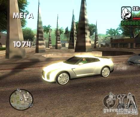 Смена дисков в любом месте для GTA San Andreas третий скриншот
