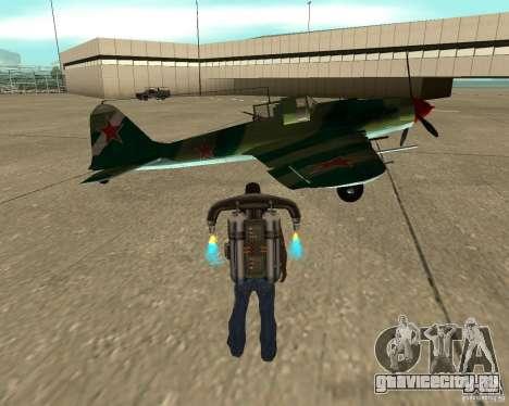 ИЛ-2М для GTA San Andreas вид справа