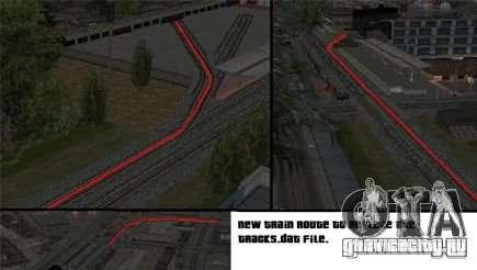 Активация путей (Новые маршруты для поездов) для GTA San Andreas