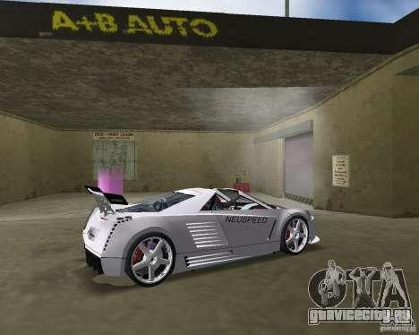 Cadillac Cien Shark Dream TUNING для GTA Vice City вид сзади слева
