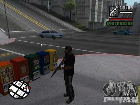 Небольшие мелочи для GTA San Andreas