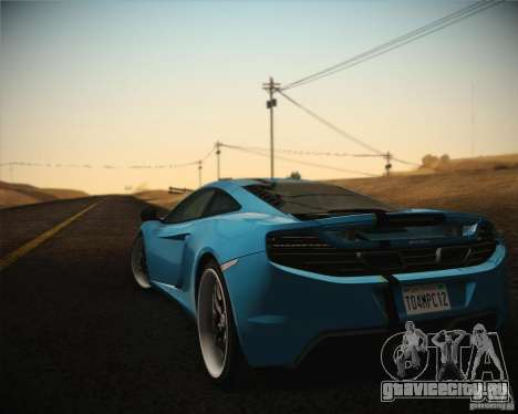 ENBSeries by ibilnaz v 2.0 для GTA San Andreas