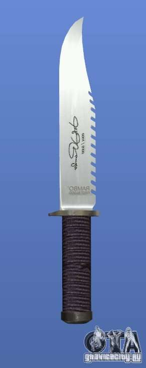 Rambo Knife с подписью для GTA 4 третий скриншот