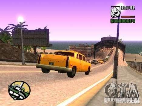 Timecyc BETA 2.0 для GTA San Andreas шестой скриншот