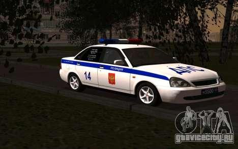 ВАЗ 2170 Полиция для GTA San Andreas вид справа