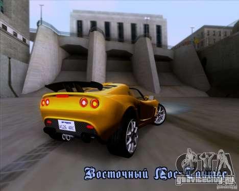 Lotus Exige для GTA San Andreas салон