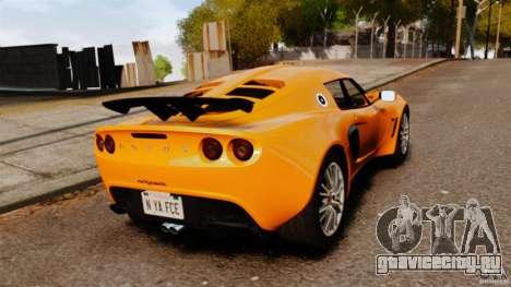 Lotus Exige 240 CUP 2006 для GTA 4 вид сзади слева