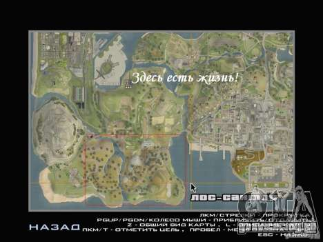 Wild Life Mod 0.1b для GTA San Andreas одинадцатый скриншот