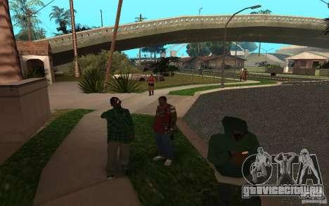 Skins Grove Street для GTA San Andreas четвёртый скриншот