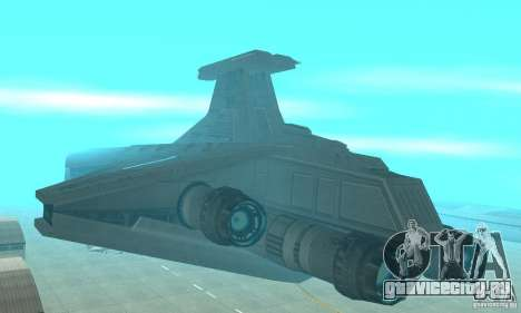 Republic Attack Cruiser Venator class v2 для GTA San Andreas