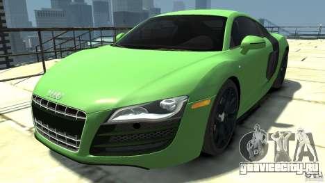 Audi R8 5.2 FSI quattro v1 для GTA 4