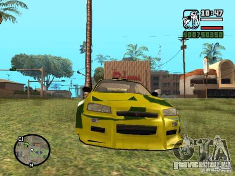 Nissan Skyline 2Fast 2Furious NEW для GTA San Andreas вид слева