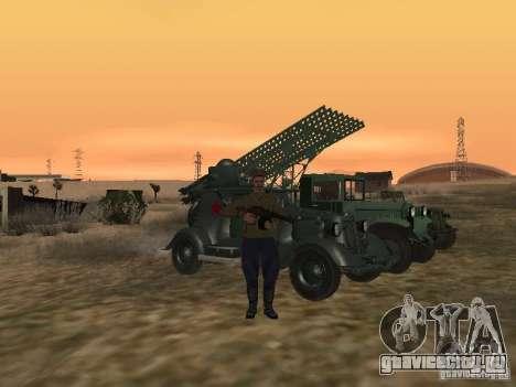 Советский офицер ВОВ для GTA San Andreas четвёртый скриншот
