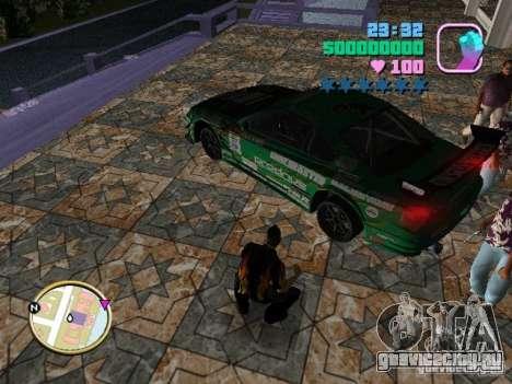 Nissan Silvia S15 Kei Office D1GP для GTA Vice City вид сбоку