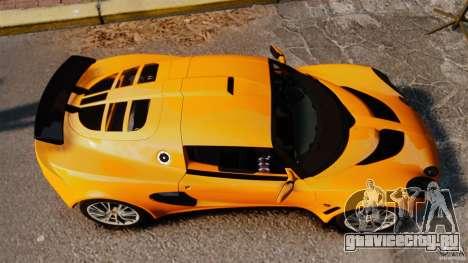 Lotus Exige 240 CUP 2006 для GTA 4 вид справа