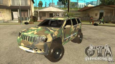 Jeep Grand Cherokee SRT8 Camo для GTA San Andreas