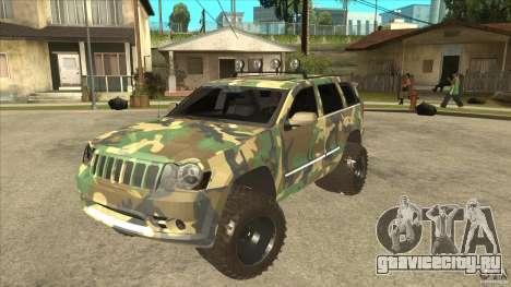 Jeep Grand Cherokee SRT8 Camo для GTA San Andreas