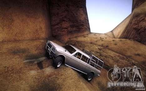 ГАЗ 2402 4x4 PickUp для GTA San Andreas двигатель