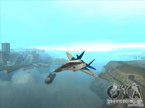 MiG-29 Стрижи для GTA San Andreas вид сзади