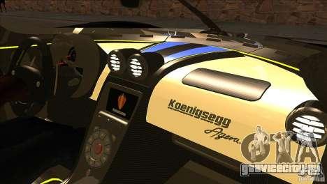 Koenigsegg Agera 2010 для GTA San Andreas вид снизу