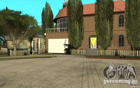 New Grove Street TADO edition для GTA San Andreas третий скриншот