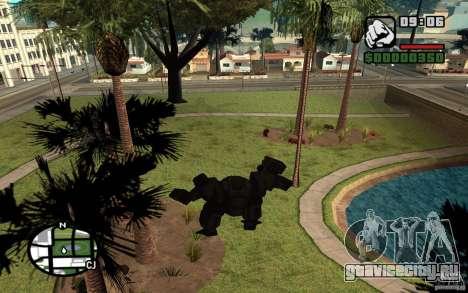 Экзоскелет для GTA San Andreas четвёртый скриншот