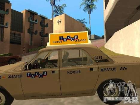 ГАЗ 31029 Такси для GTA San Andreas вид сверху