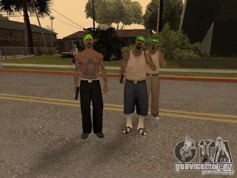 Вагосы в стиле Grove для GTA San Andreas второй скриншот