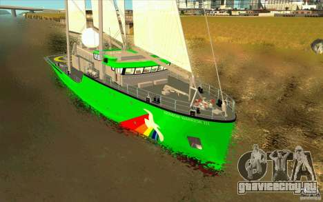 Rainbow Warrior для GTA San Andreas