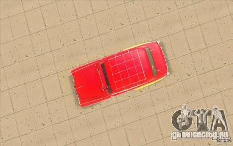 Москвич 407 для GTA San Andreas вид изнутри