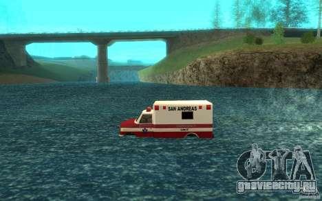 Ambulan boat для GTA San Andreas вид слева