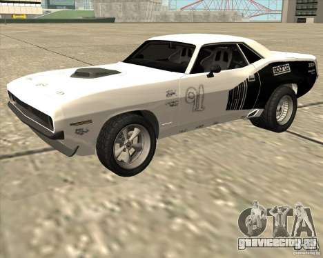 Plymouth Hemi Cuda Rogue для GTA San Andreas