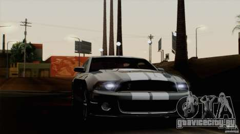 Ford Shelby GT500 2011 для GTA San Andreas вид сзади слева